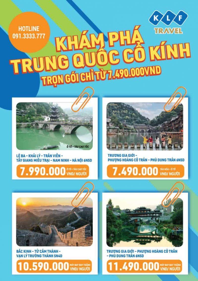 Khám phá Trung Quốc cổ kính với tour trọn gói chỉ từ 7.490K